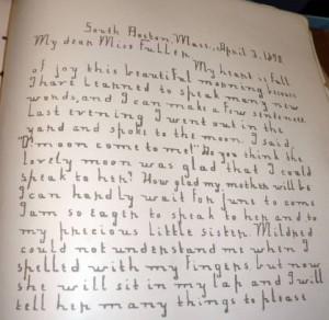 כתב יד של עיוור